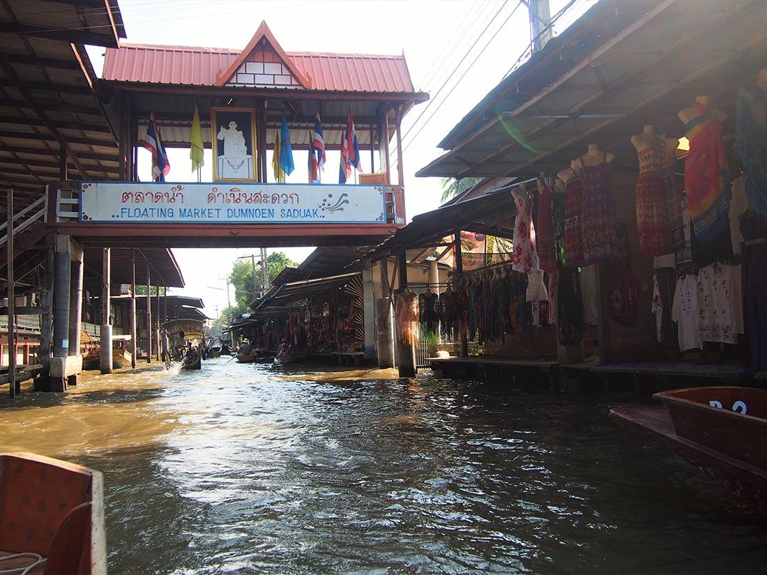 bangkok marche flottant canaux