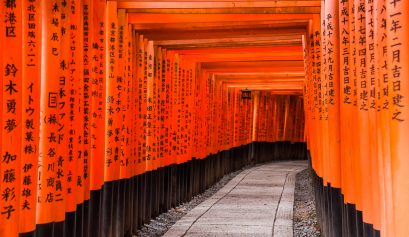 Fushimi Inari shrine, Kyoto, Japon
